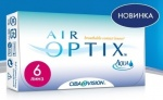 AIR OPTIX Aqua (эир оптикс аква) 6 линз